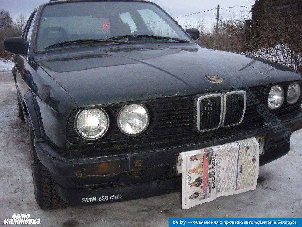 e30 Беларуси